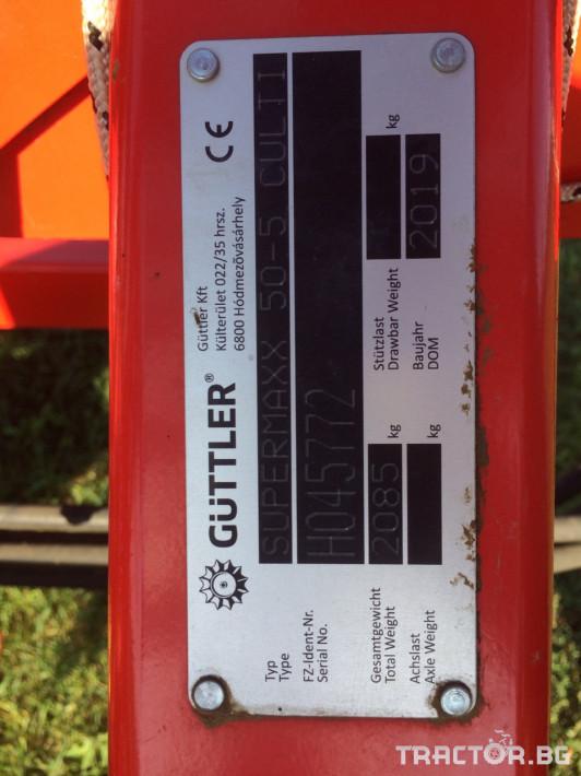 Култиватори Güttler SuperMaxx 50-5 CULTI - ДЕМО МАШИНА 7 - Трактор БГ